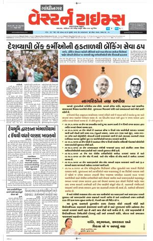 30-07-2016 - Read on ipad, iphone, smart phone and tablets.