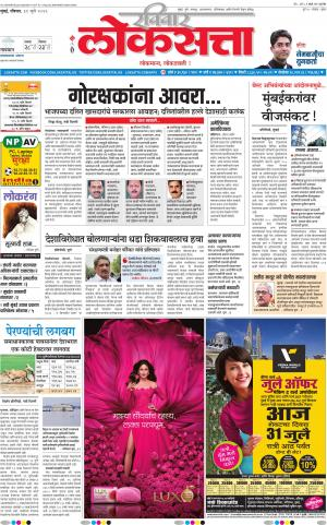 31-07-2016 - Read on ipad, iphone, smart phone and tablets.