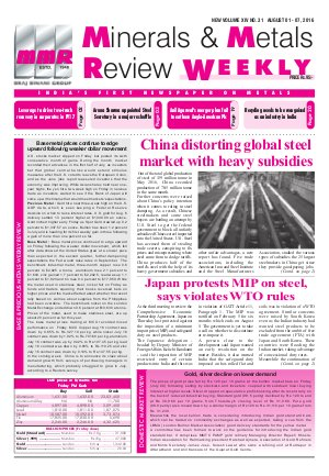 MMRW01.08.2016 - Read on ipad, iphone, smart phone and tablets.
