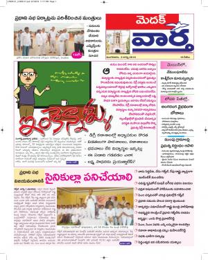 02-08-2016 - Read on ipad, iphone, smart phone and tablets.