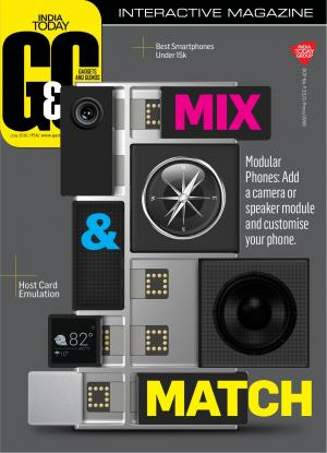 Gadgets and Gizmos-July 2016
