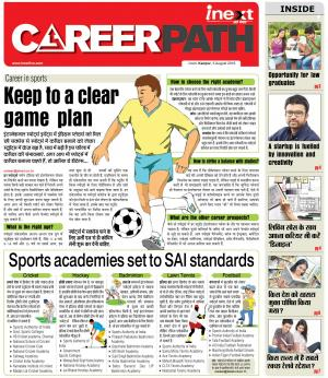 03-08-16 - Read on ipad, iphone, smart phone and tablets.