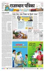 04-08-2016 - Read on ipad, iphone, smart phone and tablets.