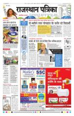 05-08-2016 - Read on ipad, iphone, smart phone and tablets.