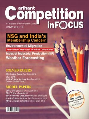 Competition Infocus  - Aug 2016 - Read on ipad, iphone, smart phone and tablets.