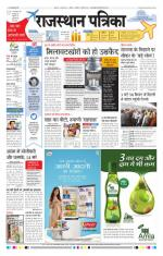 06-08-2016 - Read on ipad, iphone, smart phone and tablets.