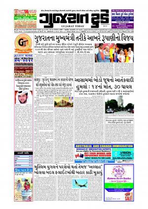 Epaper 06 Aug 2016