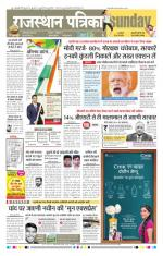 07-08-2016 - Read on ipad, iphone, smart phone and tablets.