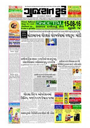 Epaper 07 Aug 2016