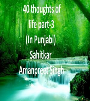 40 THOUGHTS OF LIFE PART-3 - Read on ipad, iphone, smart phone and tablets.