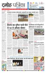 08-08-2016 - Read on ipad, iphone, smart phone and tablets.