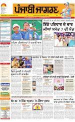 Moga/Faridkot/Muktsar : Punjabi jagran News : 8th August 2016 - Read on ipad, iphone, smart phone and tablets.