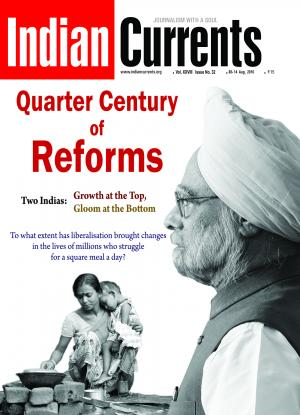Quarter Century Of Reforms - Read on ipad, iphone, smart phone and tablets.