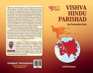 Vishva Hindu Parishad An Introduction - Read on ipad, iphone, smart phone and tablets.
