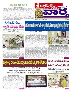 09-08-2016 - Read on ipad, iphone, smart phone and tablets.