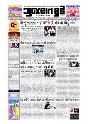 Epaper 09 Aug 2016