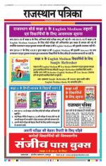 10-08-2016 - Read on ipad, iphone, smart phone and tablets.
