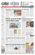 11-08-2016 - Read on ipad, iphone, smart phone and tablets.