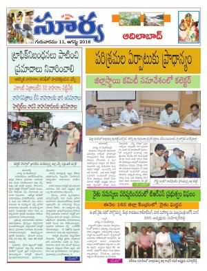 thursdar,11August,2016 - Read on ipad, iphone, smart phone and tablets.