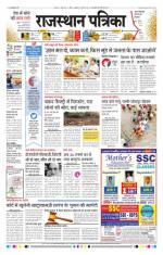 12-08-2016 - Read on ipad, iphone, smart phone and tablets.