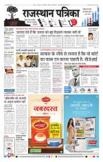 13-08-2016 - Read on ipad, iphone, smart phone and tablets.