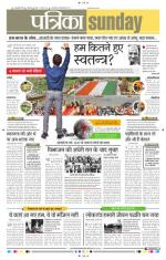 14-08-2016 - Read on ipad, iphone, smart phone and tablets.