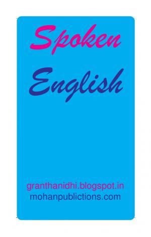 స్పోకెన్ ఇంగ్లీష్, Spoken English - Read on ipad, iphone, smart phone and tablets.