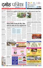 17-08-2016 - Read on ipad, iphone, smart phone and tablets.