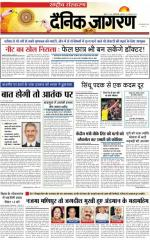 18-Aug-2016 - Read on ipad, iphone, smart phone and tablets.