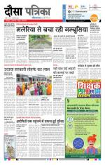 19-08-2016 - Read on ipad, iphone, smart phone and tablets.