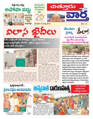18-08-2016 - Read on ipad, iphone, smart phone and tablets.