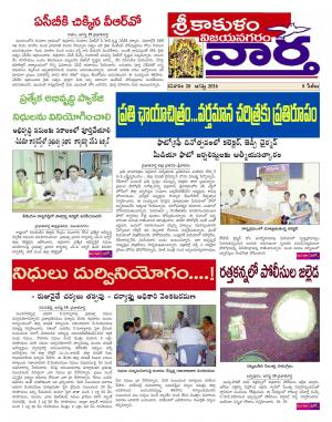 20-08-2016 - Read on ipad, iphone, smart phone and tablets.