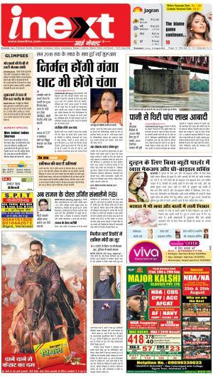 21-08-16 - Read on ipad, iphone, smart phone and tablets.