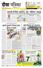 21-08-2016 - Read on ipad, iphone, smart phone and tablets.
