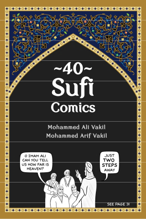 40 Sufi Comics - Read on ipad, iphone, smart phone and tablets