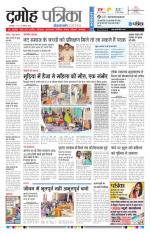 22-08-2016 - Read on ipad, iphone, smart phone and tablets.