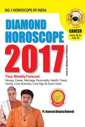 Diamond Horoscope 2017 : Cancer - Read on ipad, iphone, smart phone and tablets.