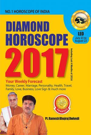Diamond Horoscope 2017 : Leo - Read on ipad, iphone, smart phone and tablets.