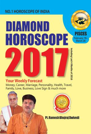 Diamond Horoscope 2017 : Pisces - Read on ipad, iphone, smart phone and tablets.