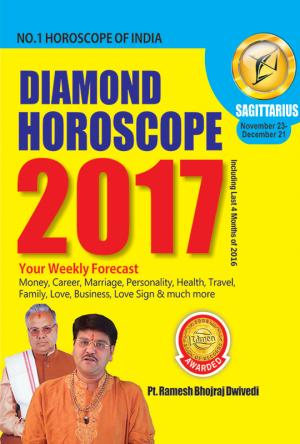 Diamond Horoscope 2017 : Sagittarius