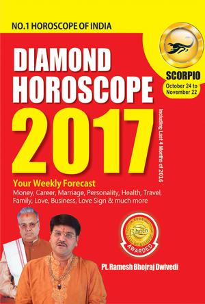 Diamond Horoscope 2017 : Scorpio
