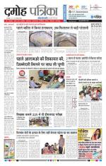 24-08-2016 - Read on ipad, iphone, smart phone and tablets.
