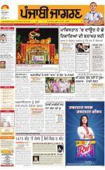Moga/Faridkot/Muktsar : Punjabi jagran News : 24th August 2016 - Read on ipad, iphone, smart phone and tablets.