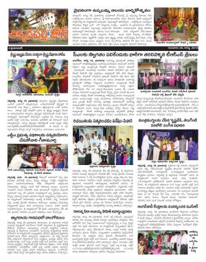 25-08-2016 - Read on ipad, iphone, smart phone and tablets.