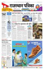 26-08-2016 - Read on ipad, iphone, smart phone and tablets.