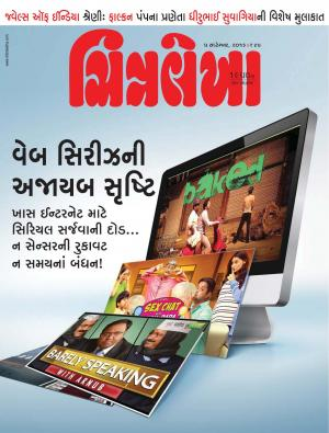 Chitralekha Gujarati - September 05, 2016 - Read on ipad, iphone, smart phone and tablets.