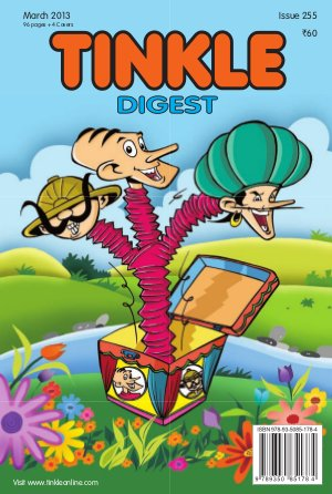 TINKLE DIGEST MARCH 2013 - Read on ipad, iphone, smart phone and tablets.