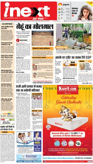 27-08-16 - Read on ipad, iphone, smart phone and tablets.