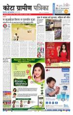 Kota Gramin - Read on ipad, iphone, smart phone and tablets.