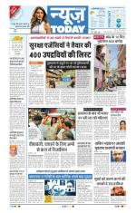 27-08-2016 - Read on ipad, iphone, smart phone and tablets.